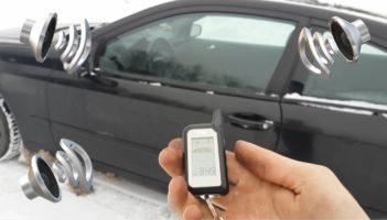 Wireless Car Alarm Review