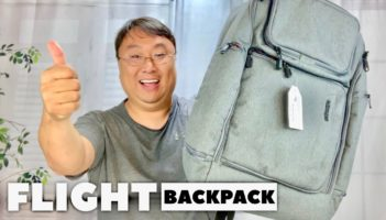 eBags Professional Flight Laptop Travel Backpack Review